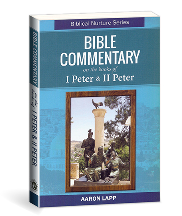 Bible Commentary - 1 and 2 Peter