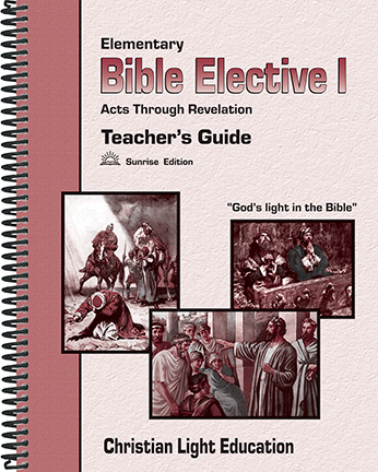 Elementary Bible Elective I - Teacher's Guide (with answers)