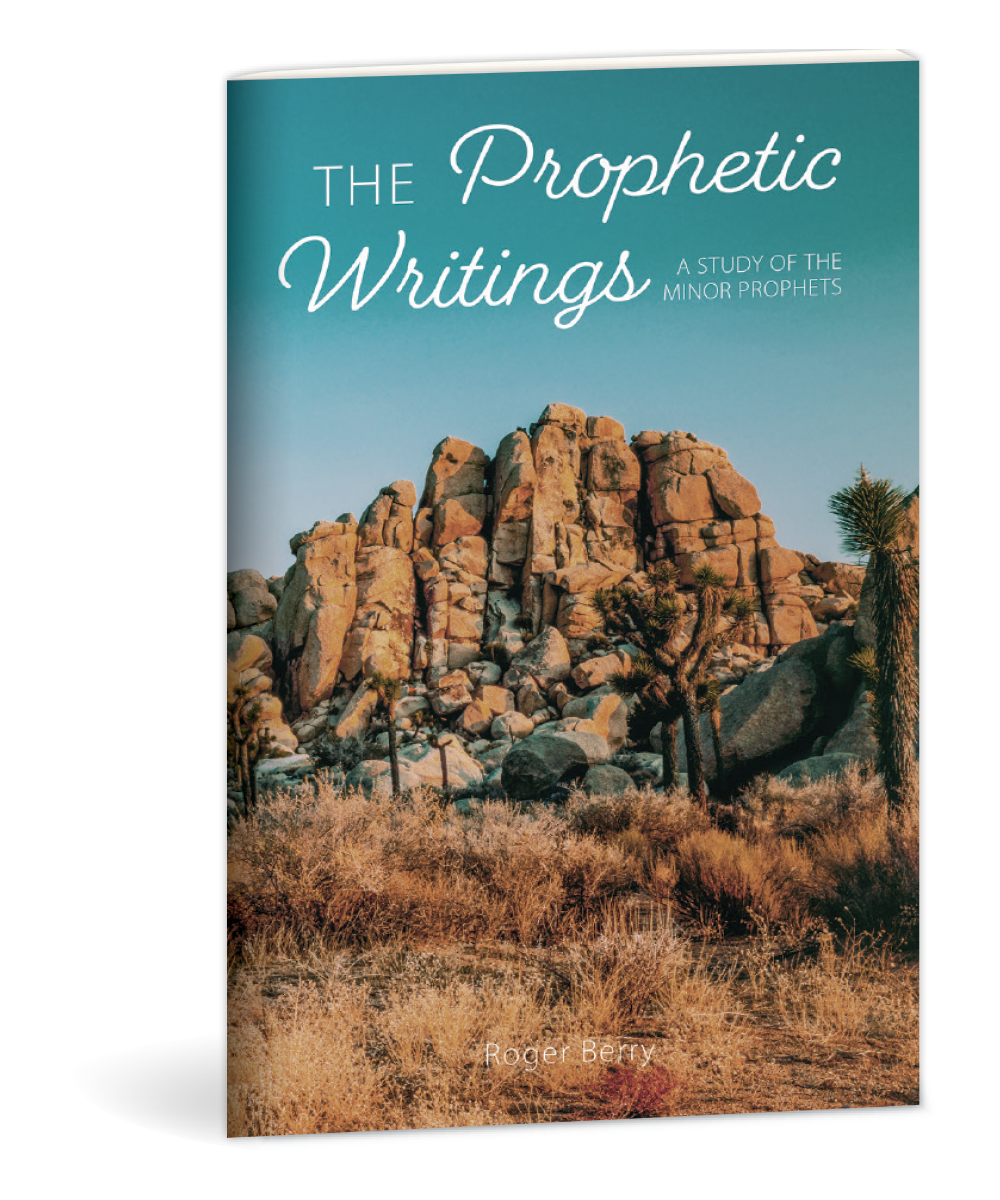 Minor Prophets - Study Guide